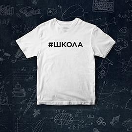 футболка біла #ШКОЛА Три герої(розмір: S)
